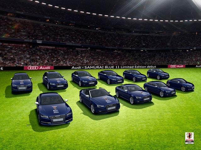 アウディがサッカー日本代表応援モデルを発表(1)