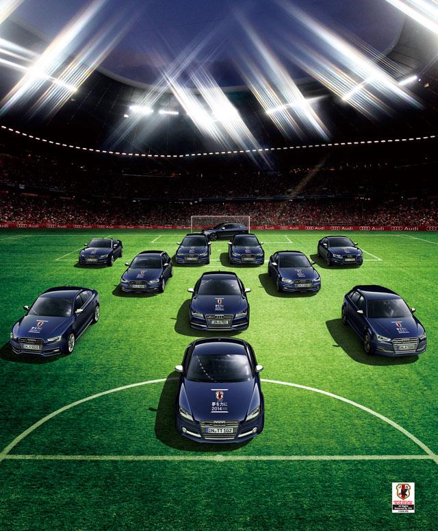 アウディがサッカー日本代表応援モデルを発表(5)