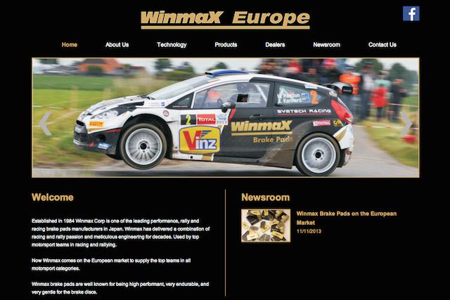 ウィンマックス、ヨーロッパで販売開始(1)