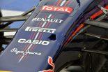 F1 | レッドブルの新型車載カメラ、FIAが違法と判断