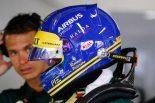 F1 | 【F速小ネタ】モナコ仕様、たっぷり見せます!