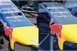 F1 | メカアップデート:レッドブル、ノーズ車載カメラ