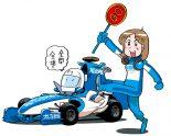 F1 | ナニさまF1ニュース通信:で、わざとなの?