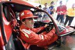 F1 | アロンソ「いつかル・マンで走りたい」