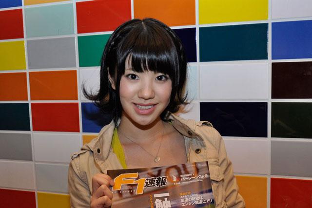 【告知】SKE48うめちゃんのF1予想、再スタート!(1)