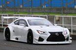 スーパーGT | レクサスRC F GT3が岡山で走行。熟成進める