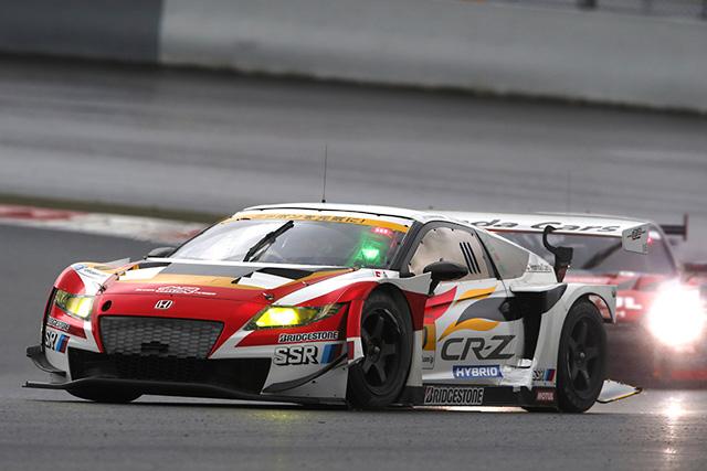 MUGEN CR-Z GT、予選3番手発進も雨に苦戦し18位(2)