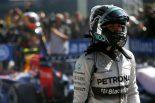 F1 | ロズベルグ、ハミルトンとの見解の違いを主張