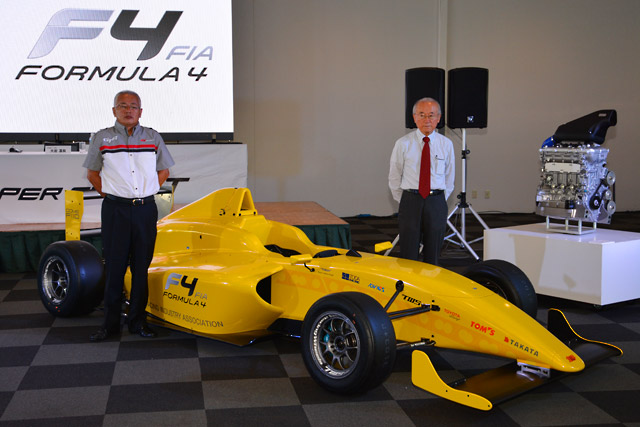 GTA、FIA-F4の概要発表。童夢F110シャシー公開(1)