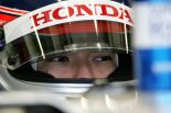 F1 | 琢磨、日本GPでマクラーレンMP4/4をドライブ