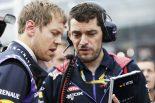 F1 | ベッテルのレースエンジニア変更が正式に発表