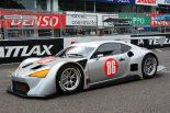 スーパーGT   GT300マザーシャシーは次戦タイでデビューか