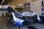 スーパーGT   Epson NSX CONCEPT-GT、明日復活へ。完走目指す