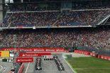 F1 | 「F1チケット代を下げるにはチームの収入を減らすしかない」とバーニー