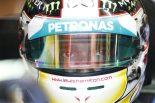 F1 | 初Vを狙うハミルトン「鈴鹿は勝ちたいコース」