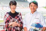 F1 | 『F1速報TV』初回放送は9月28日!