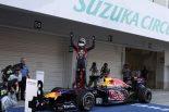 F1 | ベッテル「鈴鹿は最高の思い出が詰まった場所」