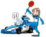 F1 | ナニさまF1ニュース:もうすぐ鈴鹿! 鈴鹿だよ!