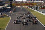 F1 | F1もGTも観戦できる!夢のパブリックビューイング開催