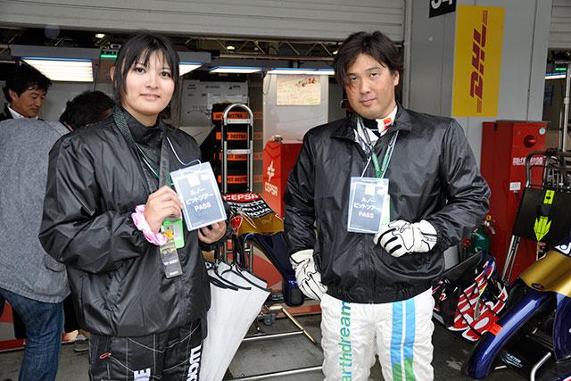 2014 F1第15戦日本GP