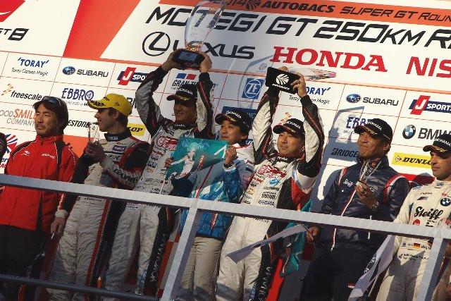 GT300クラスシリーズ表彰式