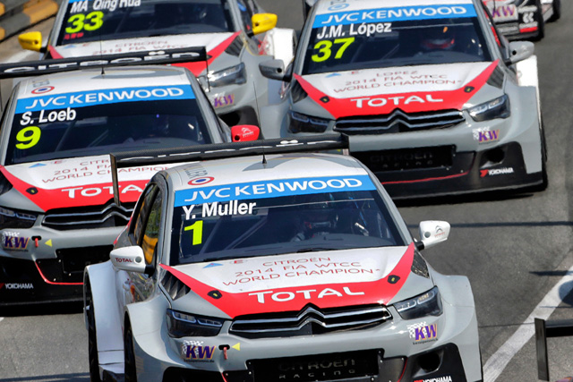 WTCCシトロエン、来季SLRとの5台体制を発表(1)
