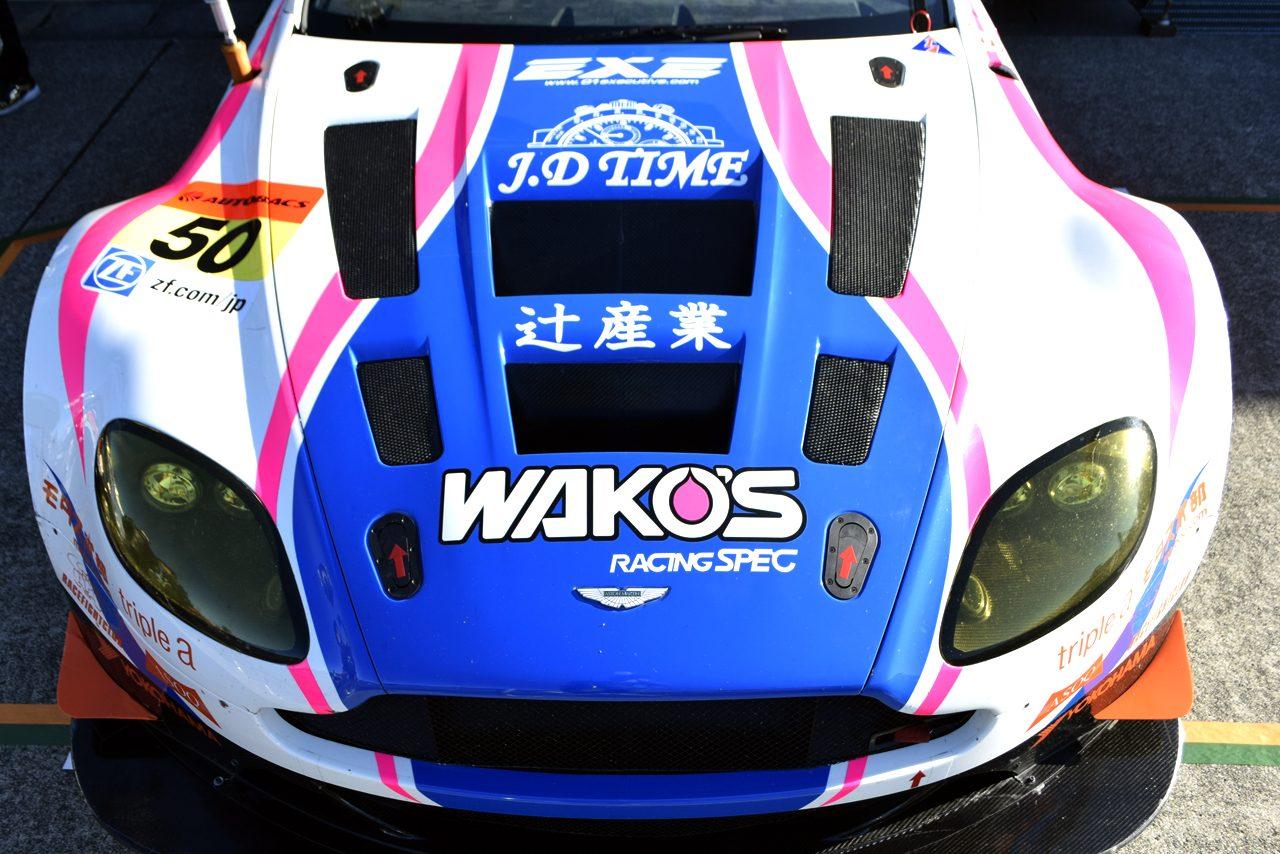 SGT最終戦 ボンネットギャラリー WAKO'S Exe Aston Martin