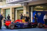 F1 | レッドブル可動ウイング使用で予選結果除外