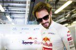 F1 | ベルニュ、トロロッソ離脱を発表