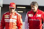 F1 | ライコネン「マティアッチはいい仕事をしていた」