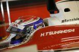 F1 | 塚越と松下が走行、GP2合同テスト初日タイム結果