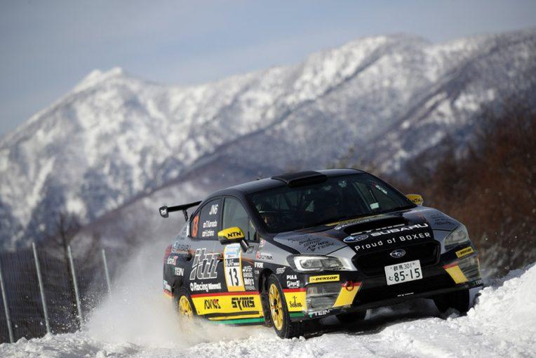 ラリー/WRC   全日本ラリー開幕戦:鎌田がスノーラリーを完全制圧。「今までにないぐらい楽しく乗れた」