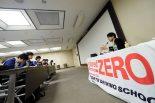 クルマ   太田哲也の『injured ZERO』、座学形式の安全運転研修プログラムスタート