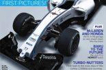 F1 | ウイリアムズが新車FW37の画像公開、突起残る