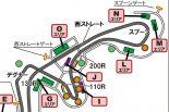 F1   【日本GP】大人9千円の西エリアチケットに注目