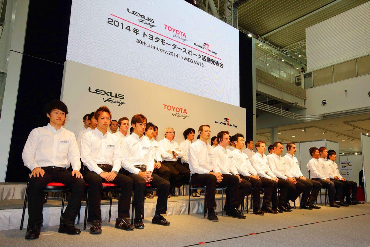 トヨタ、モータースポーツ活動発表会をライブ中継(1)