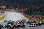 F1 | 「ヘビメタのような大音量のF1に」とフェラーリ。大変革求める