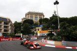 F1   日通旅行で海外F1グランプリを現地観戦しよう
