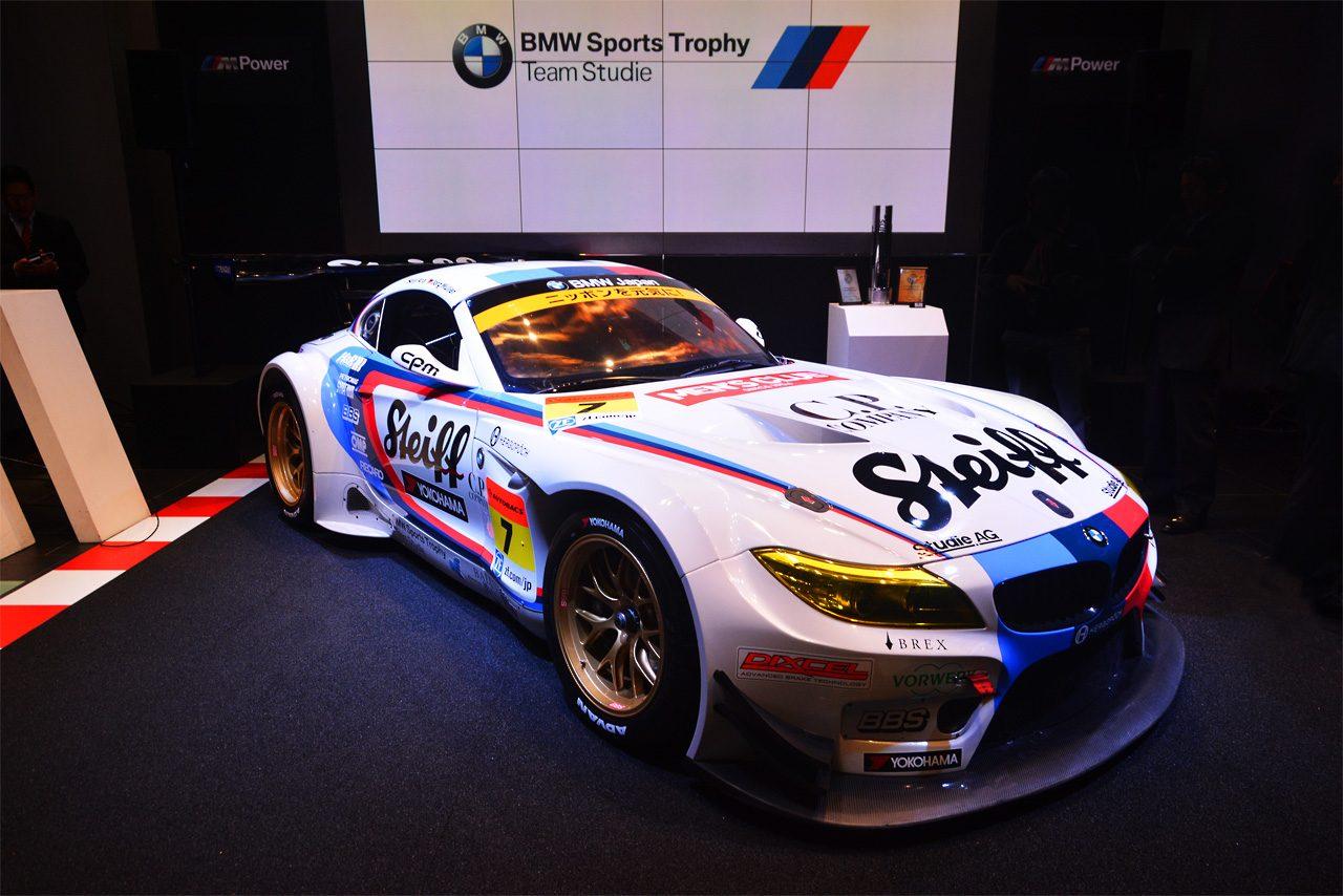 あの名車をイメージ。Studie Z4のカラーのヒミツ(1)