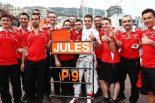 F1 | 「ビアンキがいなければ復活できなかった」マノーボス、感謝と絆を語る