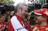 F1 | 「あと1勝」にも現実的なアリバベーネ