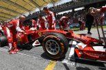 F1 | デグラデーションをマネージしたフェラーリ