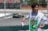 F1 | 今宮純、今年最初のトークイベントを4月に開催