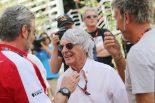 F1 | 毒舌パドック裏話:エクレストン御大のジョーク