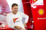 F1 | ベッテル、シューマッハーJr参戦のF4を後援
