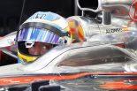 F1 | アロンソに高評価「最大限の結果引き出した」英誌全ドライバー採点/バーレーンGP