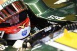 F1 | 「ケータハムに義理立てしすぎた」とコバライネン悔やむ