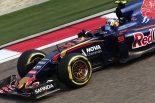 F1 | サインツJr.が語る今後のSTR10開発プラン