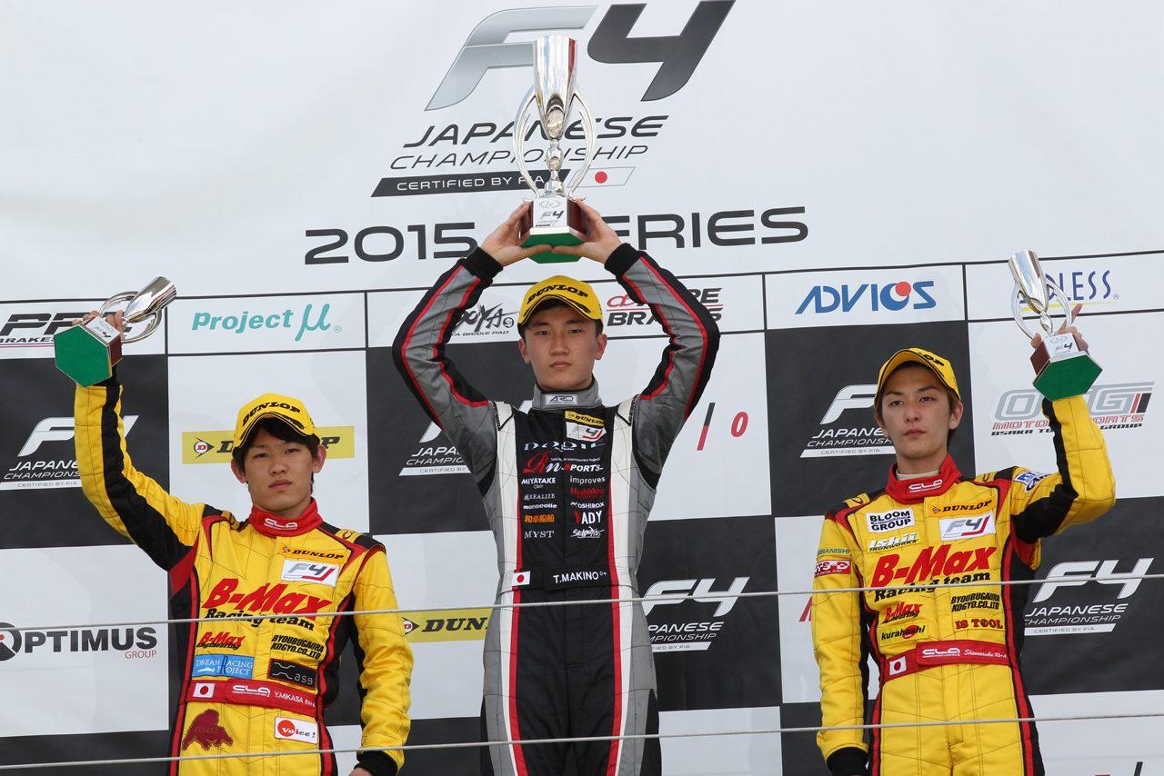 FIA-F4選手権 富士:大観衆のレースを坪井・牧野が分け合う(4)