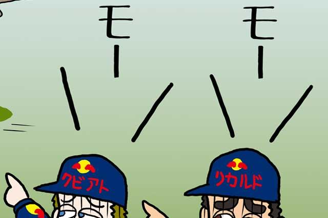 【連載:つぶやきグラ天】エンジンがモー!(1)